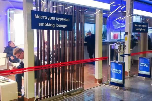 Купить в аэропорту внуково электронную сигарету куплю электронную сигарету в москве авито